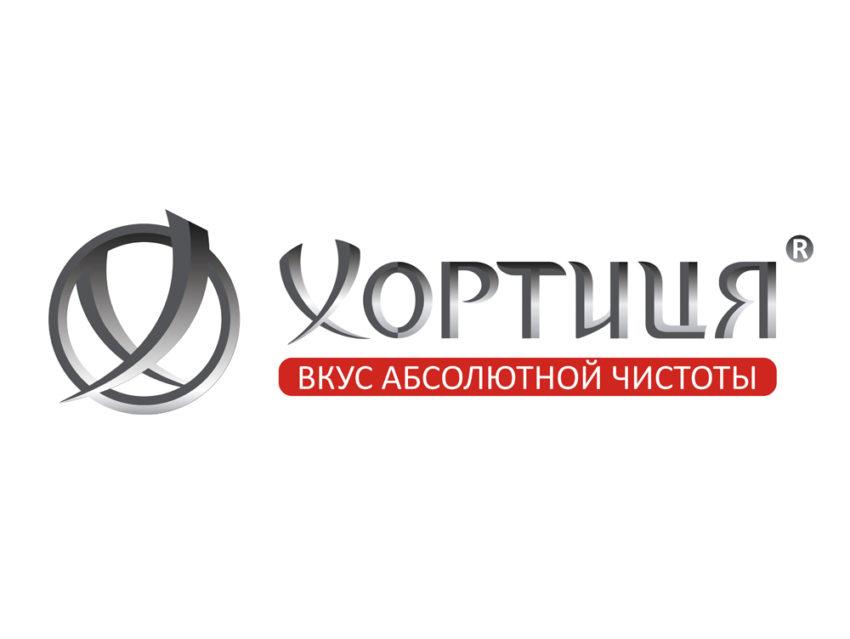 Логотип Хортица